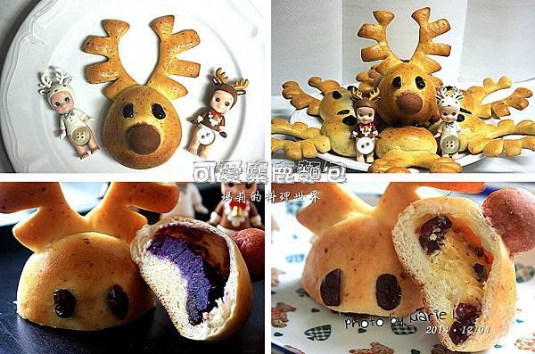 麋鹿麵包-09