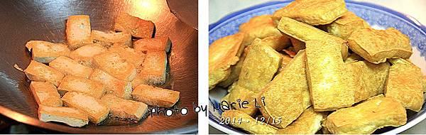 紅燒生豆干-04