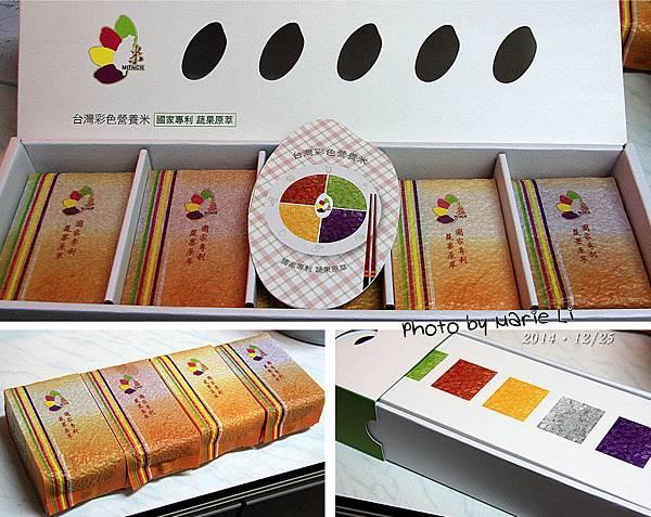 彩色米-02