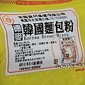 巧克力韓國麵包-02