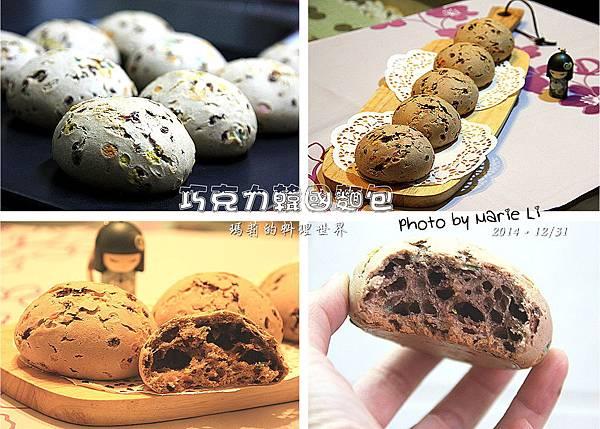 巧克力韓國麵包-06