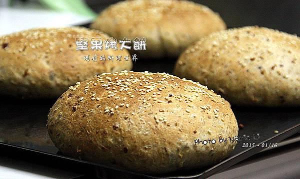 堅果烤大餅-01