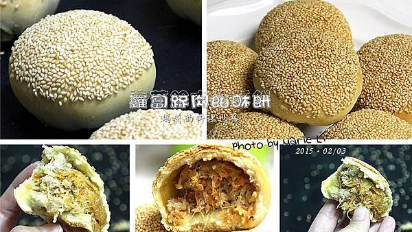 蘿蔔絲肉餡酥餅-13