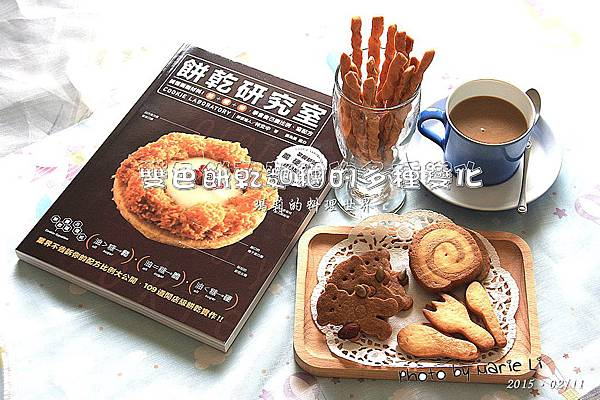 雙色餅乾麵糰-01