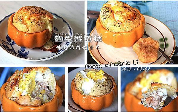 鮪魚雞蛋糕-09