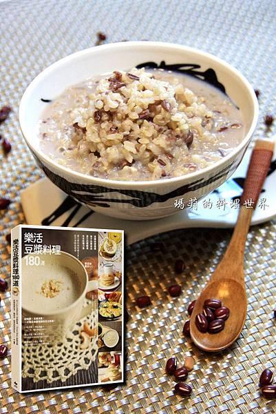 紅豆漿汁糙米粥-01