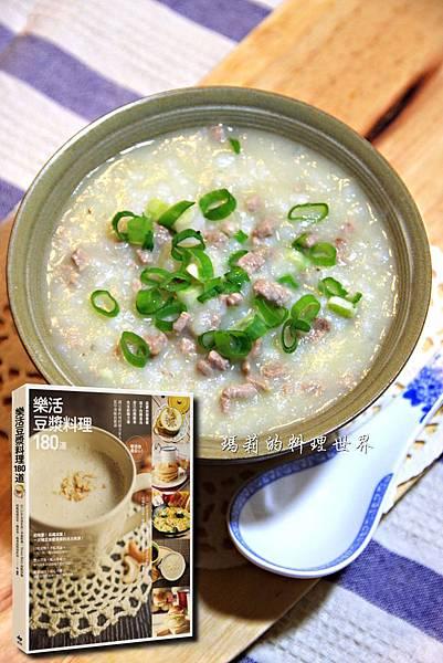 翡翠牛肉粥-01