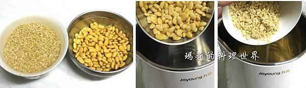 黃豆糙米肉絲粥-03