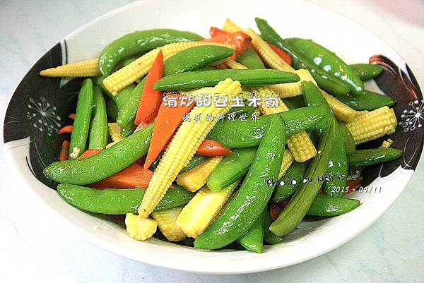 清炒甜豆玉米筍-01