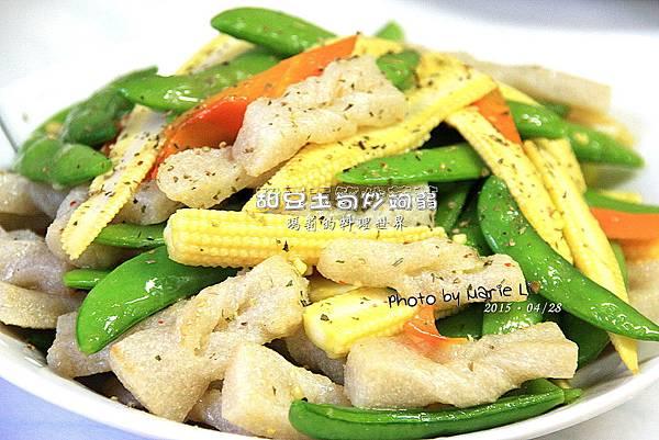 甜豆玉筍炒蒟蒻-01