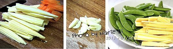甜豆玉筍炒蒟蒻-03