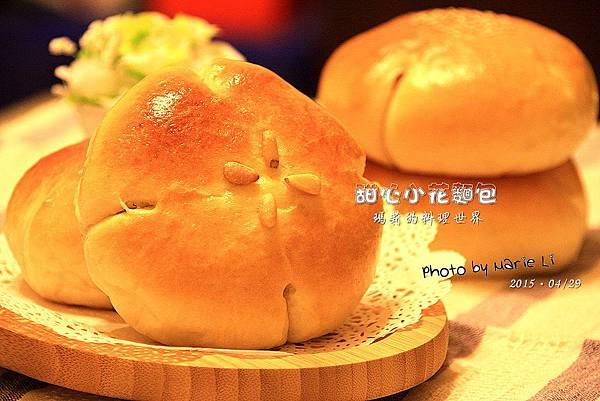 小花麵包-01