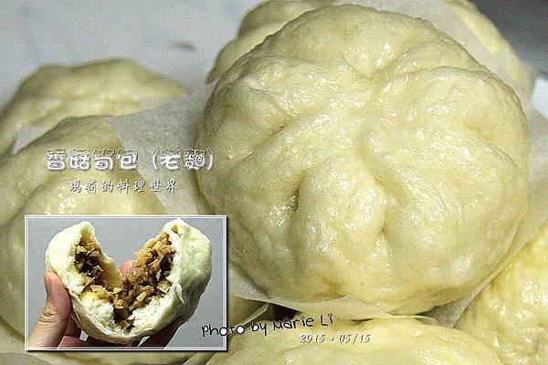 香菇筍包-05