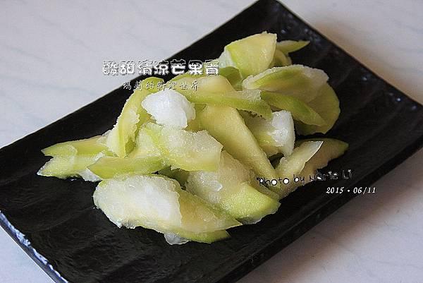 酸甜清涼芒果青-01
