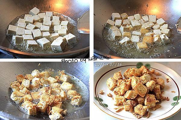 肉醬豆腐酥-02