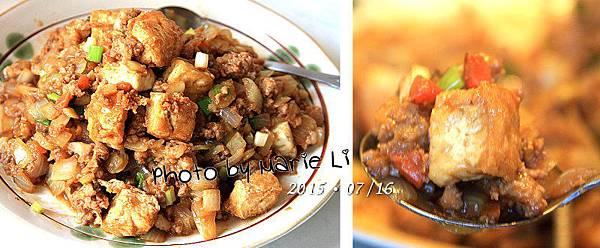 肉醬豆腐酥-04