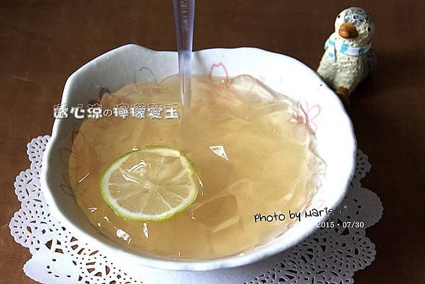 檸檬愛玉-01