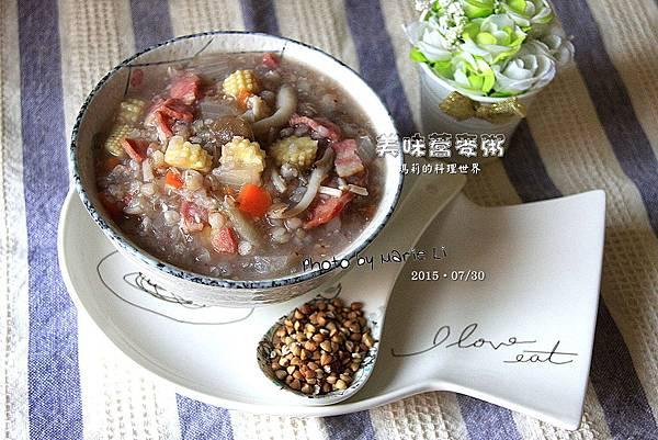 蕎麥粥-01
