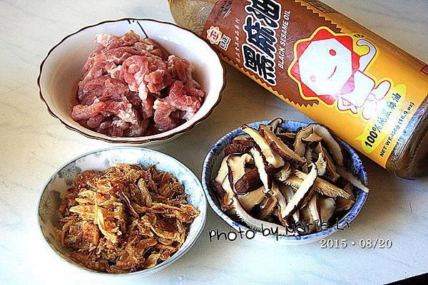 紫糯米油飯-03