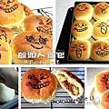 饅頭人餐包-01