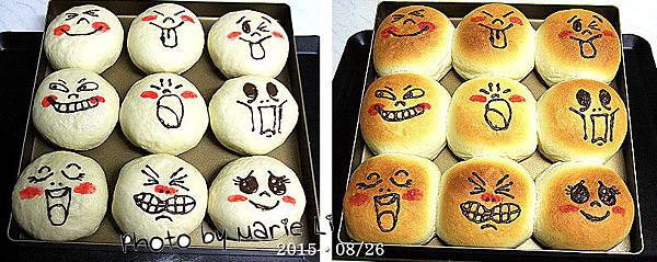 饅頭人餐包-09