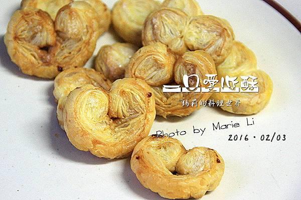 愛心酥-06.jpg