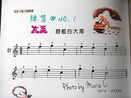 練習曲NO.1-右手.jpg