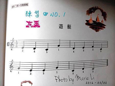練習曲NO.1-左手.jpg