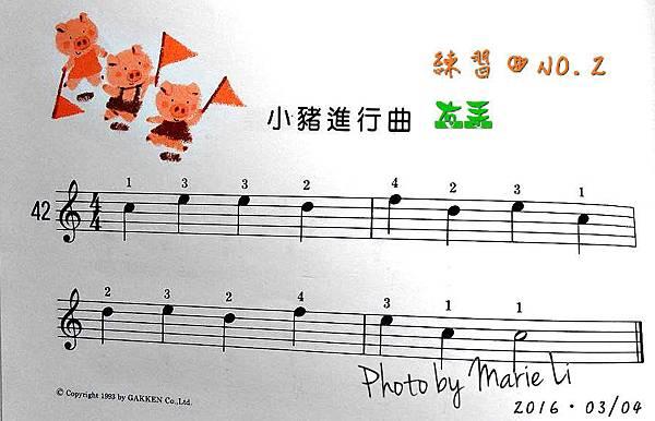 練習曲NO.2-右手.jpg