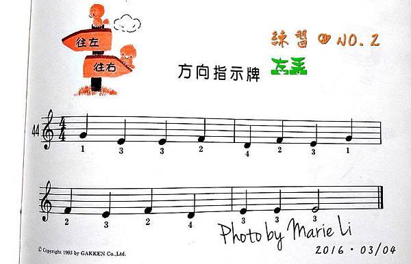 練習曲NO.2-左手.jpg