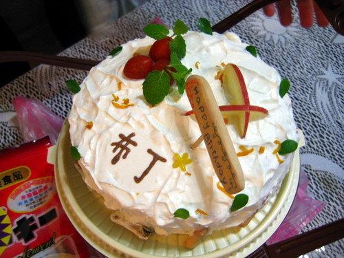 布丁一歲生日蛋糕.jpg