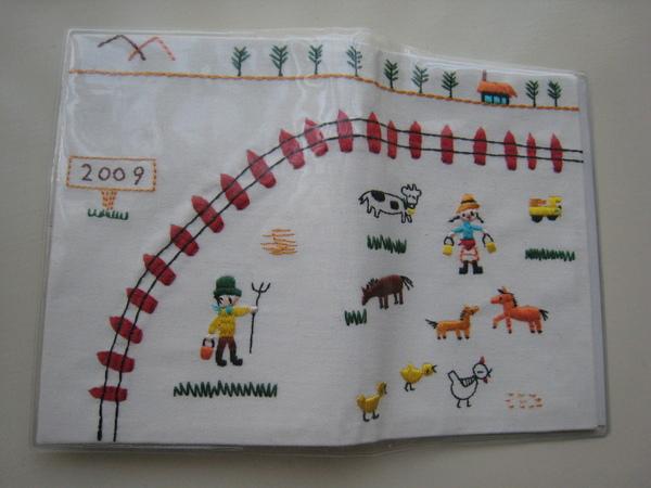 還有我2009年的日記本 ^^