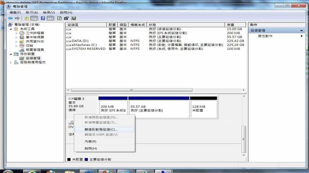 在Windows重新分割及格式化蘋果硬碟
