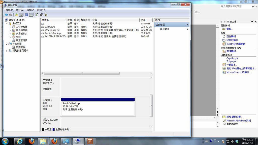 在windows下重新分割硬碟(第3次嘗試)