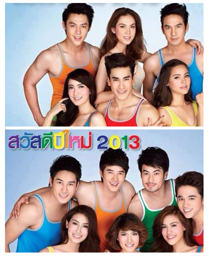 TV3_ Calendar 2013