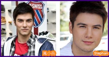 鳳小岳&Stephan-2.bmp