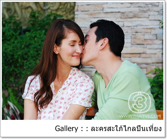 Ann與Chakrit-kiss.jpg