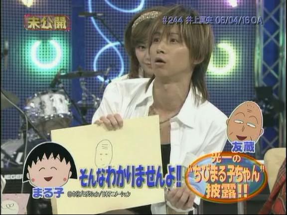 [TV] 20070107 shin Domoto Kyodai (26m04s)_pic2.jpg
