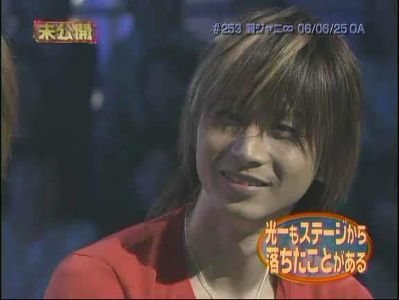 [TV] 20070107 shin Domoto Kyodai (26m04s)_pic3.jpg