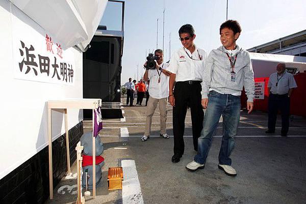 20070513西班牙GP(濱田大明神)
