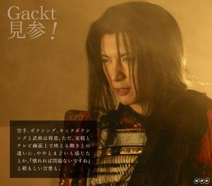 Gackt in風林火山(上杉謙信役)4.JPG