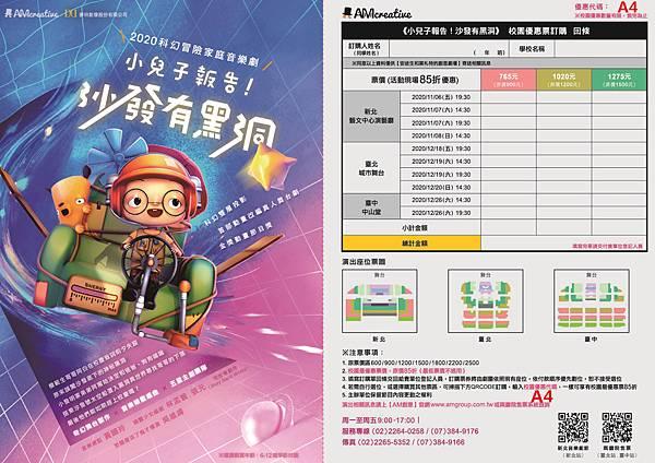 LINE_P20201130_025109558