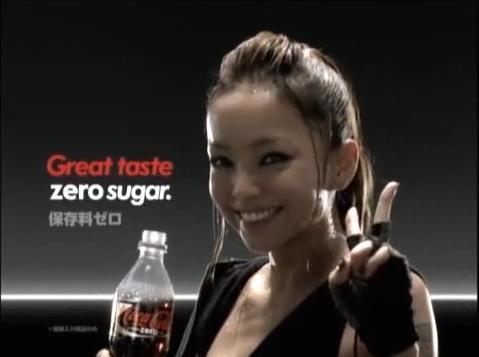 安室奈美惠 COCA COLA ZERO 2