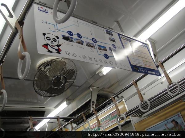 搭乘京城特急電鐵