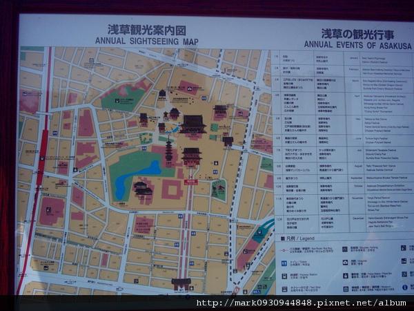 淺草觀光地圖