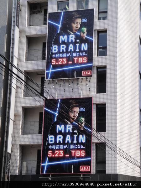 木村拓哉5/23主演的大腦先生,TBS播出