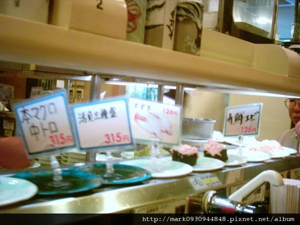 沒有沖繩的好吃,不過很便宜喔