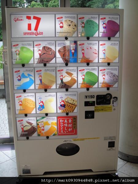 明治神宮休息區的冰淇淋販賣機