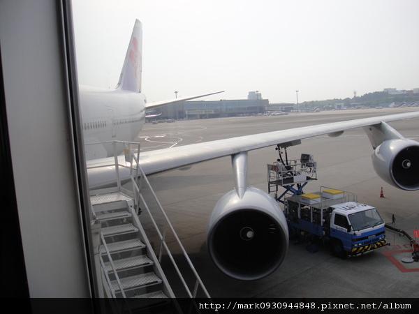 已經到了成田機場