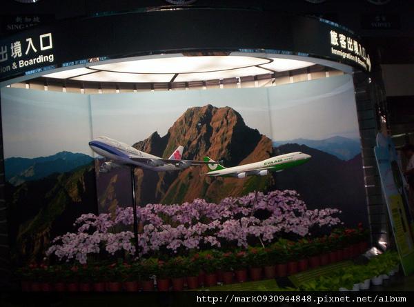 桃園機場的出境入口